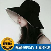 【爆款推荐】新款双面渔夫帽女大帽檐防晒紫外线遮阳帽子夏网红帽