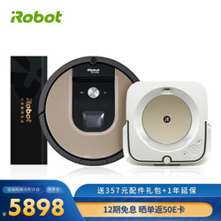 iRobot 扫地擦地机器人961+m6扫拖组合智能家用拖地机器人吸尘器(礼盒装)