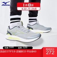 Mizuno 美津浓 D1GH2017 男士休闲鞋