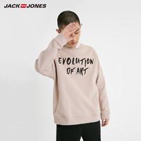 Jack Jones 杰克琼斯 219133504 男装长袖卫衣