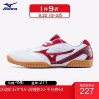 Mizuno美 津浓 CROSSMATCH PLIO RX4 81GA183009 乒乓球鞋 *2件