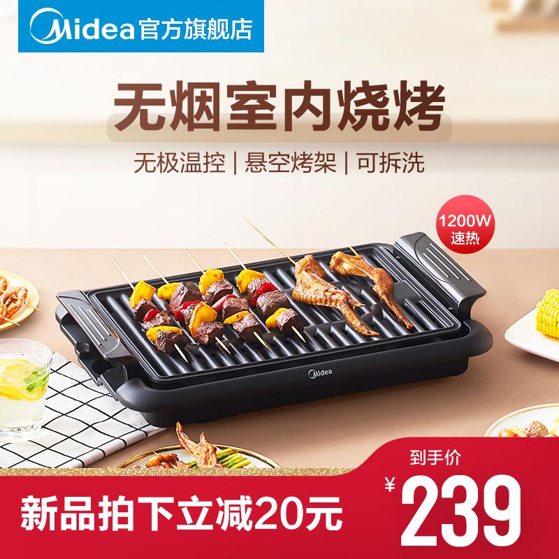 美的烧烤炉家用无烟电烤炉烤肉盘韩式不粘烤肉锅烤串机室内电烤盘  MC-JK4025P101