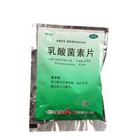 多多 乳酸菌素片 0.4g*50片,用于肠内异常发酵  消化不良 肠炎和小儿腹泻。