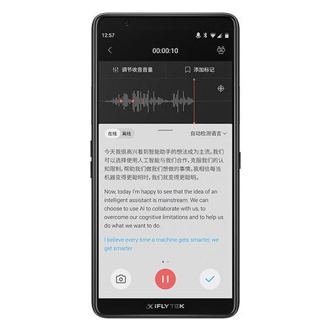 iFLYTEK 科大讯飞 SR901 智能录音笔