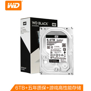 西部数据(WD)黑盘 6TB SATA6Gb/s 7200转256M 台式游戏硬盘