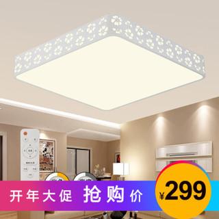 HAIDE 海德照明 雪花 LED客厅吸顶灯 55W 方形 *3件