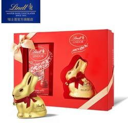 Lindt 瑞士莲  小金兔牛奶巧克力礼盒  200g