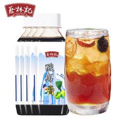 蔡林记酸梅膏浓缩家用自制酸梅汤浓缩乌梅汁饮料