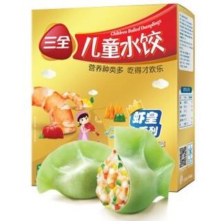 三全 儿童水饺 虾皇什锦蔬菜口味 300g 42只 早餐 火锅食材 烧烤 饺子 *6件