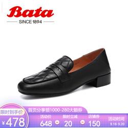 Bata小香风单鞋女2020秋季新品商场新款英伦百搭羊皮平底乐福鞋A9248CM0纯色粗跟英伦 黑色 39