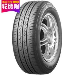 普利司通(Bridgestone)轮胎 195/55R15 85H 绿歌伴 EP150