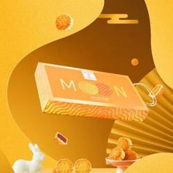 八享时中秋月饼礼盒400g 8饼4味 2020年中秋礼盒 蛋黄月饼 可手提 内含独立包装