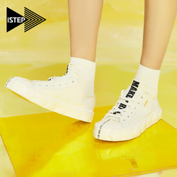 istep官方原创新品男女鞋情侣款小白鞋平底轮胎低帮帆布鞋彩色紫
