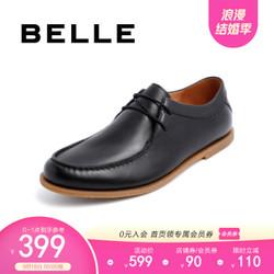 百丽休闲鞋男2020夏商场同款牛皮革德比鞋商务6WB01BM0 黑色 42