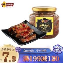 林家铺子 香辣带鱼罐头 180g/罐 *10件