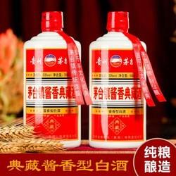 江左盟 茅台镇酱香型53度白酒纯粮食高度老酒整箱 500ml*6瓶