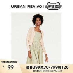 UR秋季女装时尚拼色格纹V领针织外套WE37S9DN2003 *2件