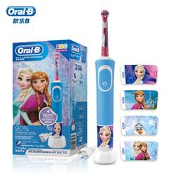 欧乐B电动牙刷 儿童充电式牙刷护齿 冰雪奇缘款 D100 Kid 博朗精工