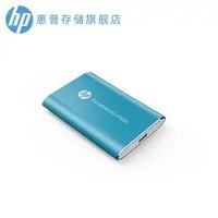 HP 惠普 P500系列 固态移动硬盘(PSSD)Type-c 120GB