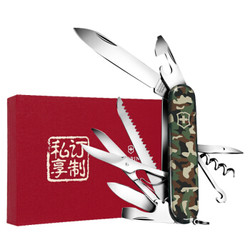 VICTORINOX 维氏 100004101859 瑞士军刀都市猎人私享礼盒迷彩