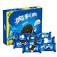 奥利奥早餐休闲蛋糕糕点零食家庭分享装4盒(新老包装随机发货) 轻甜和巧克力233g2盒+草莓和原味466g2盒 52元