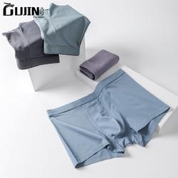 古今 EXHSJ60 男士棉质薄款平角内裤 3条装