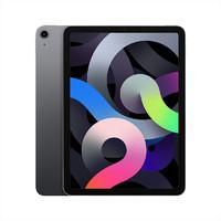 聚划算百亿补贴: Apple 苹果 iPad Air 4 2020款 10.9英寸 平板电脑 64GB WLAN