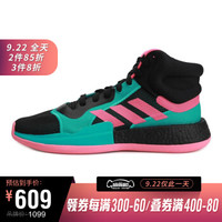 adidas阿迪达斯2020男子Marquee Boost篮球团队基础篮球鞋EF9817 EH2373