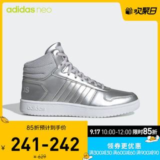 阿迪达斯adidas neo HOOPS 2.0 MID女鞋休闲运动鞋B42099 F34807 *3件