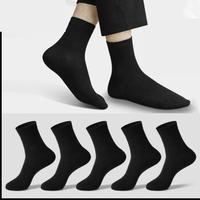 YUZHAOLIN 俞兆林 男士中筒纯棉袜 10双装