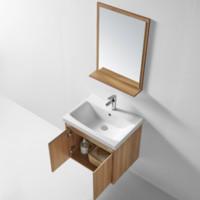 12日0点:HUIDA 惠达  516-60 现代简约浴室柜套装