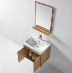 HUIDA 惠达 516-60 简约浴室柜组合套装