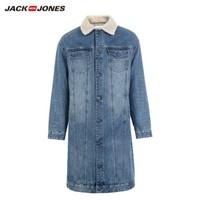 JackJones 杰克琼斯 219157520 男士长款羊羔绒拼接直筒牛仔外套