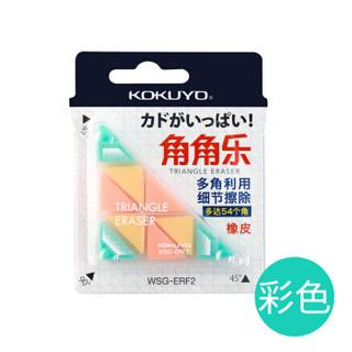 日本国誉(KOKUYO)淡彩曲奇·角角乐·PVC橡皮WSG-ERF2 彩色