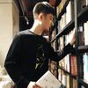 国家图书馆 汤显祖与莎士比亚主题情侣卫衣