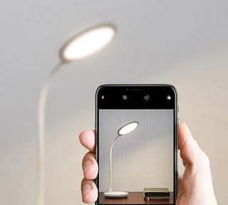 OPPLE 欧普照明 MT-HY03T-205 宸逸led充电台灯 充插两用