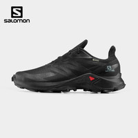 Salomon 萨洛蒙 男款户外防水越野鞋 SUPERCROSS BLAST GTX 411085