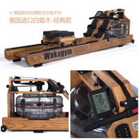 wakagym 哇咖 31939518846 家用智能水阻划船机