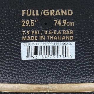 NIKE 耐克 橡胶篮球 N000116406207 7号/标准