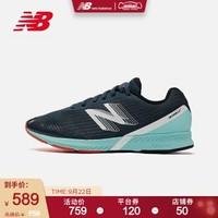 New Balance HANZO系列 MHANZTI3 男士 跑步鞋