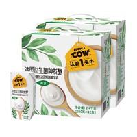 认养一头牛 常温原味法式酸奶 200g*12盒*2箱 *3件 +凑单品