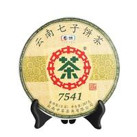 Chinatea 中茶 7541 2019年普洱茶 357g *6件