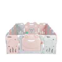 BabyCare 儿童室内游戏安全围护栏 暮色粉 14+2(单围栏)