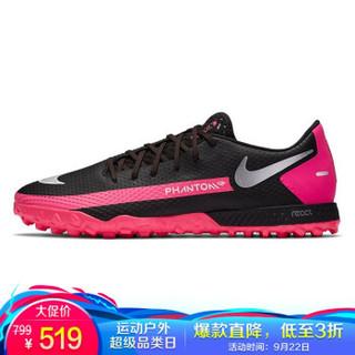 耐克NIKE 男子 足球鞋 碎钉 人工场地 REACT PHANTOM GT PRO TF 运动鞋 CK8468-006黑色41码