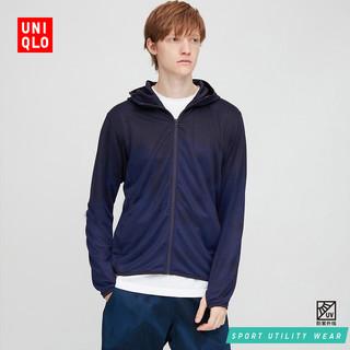 UNIQLO 优衣库 424222 DRY-EX 防紫外线防晒衣