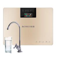 CHIGO 志高 CG-RO-75G-W9-P1 五级净水直饮机 12L/H 银色