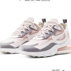 NIKE 耐克  CI3899  女士运动鞋