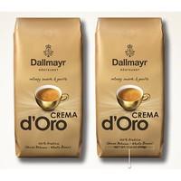 Dallmayr 达尔麦亚 阿拉比卡咖啡豆 500g*2袋