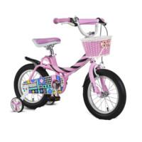 PLUS会员:gb 好孩子 JG1288QX-C-R206P 儿童脚踏自行车 14寸