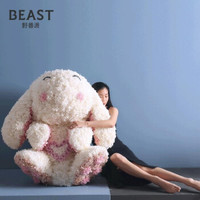 THE BEAST/野兽派 全永生花版告白兔- 100cm(不含罩子) 限京沪生日礼物送女生 100cm